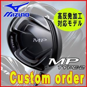 ミズノ MIZUNO MP Type-2ドライバー TOUR-AD TP ディアマナBF スピーダーエボリューション3 アッタスパンチシャフト 日本正規品|daiichigolf