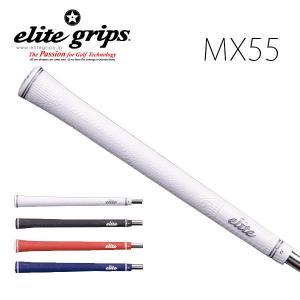 エリートグリップ MX55 マグナムシリーズ グリップ|daiichigolf