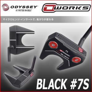 オデッセイ ODYSSEY オーワークス OWORKS パター ブラック #7S|daiichigolf