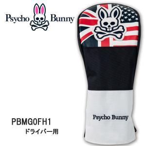 サイコバニー ヘッドカバー ドライバー用 Psycho Bunny FLAG SPORT HC 1W DR PBMG0FH1|daiichigolf