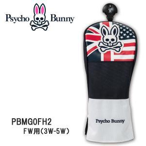 サイコバニー ヘッドカバー FW用 Psycho Bunny FLAG SPORT HC FW(3W-5W)PBMG0FH2|daiichigolf