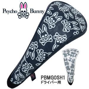 (送料無料)サイコバニー モノグラムヘッドカバー ドライバー用 Psycho Bunny MONOGRAM HC 1W DR PBMG0SH1 あすつく|daiichigolf
