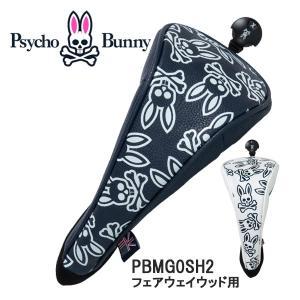 (送料無料)サイコバニー モノグラム ヘッドカバー フェアウェイウッド用 Psycho Bunny  MONOGRAM HC FW PBMG0SH2 あすつく|daiichigolf