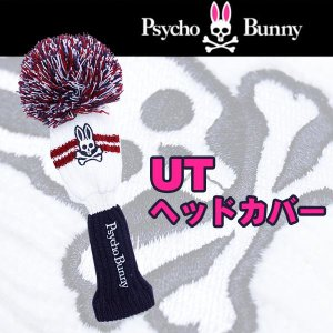 サイコバニー ニット ヘッドカバー ユーティリティー用|daiichigolf
