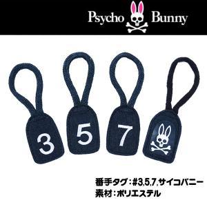 サイコバニー 番手タグ(3、5、7番、サイコバニー)|daiichigolf
