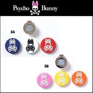サイコバニー PB レインボーマーカー 3個セット Psycho Bunny PBMG7SM2  ネコポス対応|daiichigolf