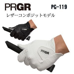プロギア ゴルフグローブ レザーコンポジットモデル PRGR PG-119 あすつく daiichigolf