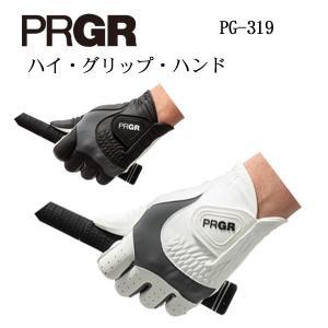 プロギア ゴルフグローブ ハイグリップハンド PRGR PG-319 あすつく daiichigolf