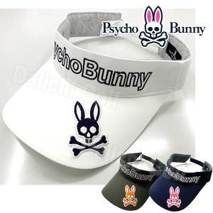 サイコバニー PB ゴルフ バイザー Psycho Bunny PB GOLF VISOR PHMG902F あすつく|daiichigolf