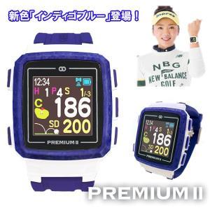 グリーンオン ザ・ゴルフウォッチ プレミアム2 腕時計型 GPSゴルフナビ 限定カラー インディゴブルー GREENON THE GOLF WATCH PREMIUM あすつく daiichigolf