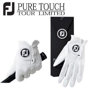 (ネコポス対応商品) フットジョイ PURE TOUCH TOUR LIMITED ピュアタッチ FGPU :ホワイト ゴルフグローブ 手袋 左手 メンズ|daiichigolf