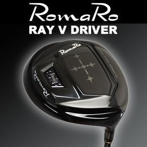 【高反発加工・特注カスタムクラブ】 ロマロ(ROMARO)Ray V ドライバー TRPX インレットシャフト|daiichigolf
