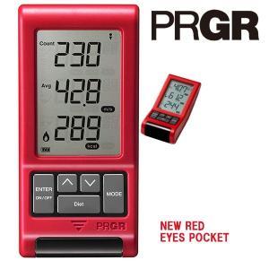 プロギア ニュー レッドアイズ ポケット マルチスピード測定器|daiichigolf