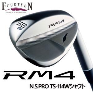 フォーティーン(FOURTEEN) RM-4ウェッジ N.S.PRO TS114Wシャフト|daiichigolf