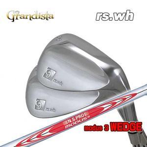 グランディスタ Grandista RS-WH ウェッジN.S.PRO モーダス3 ウェッジ専用シャフト|daiichigolf