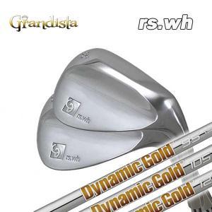 グランディスタ Grandista  RS-WH ウェッジ  トゥルーテンパー ダイナミックゴールド95 105 120シャフト|daiichigolf