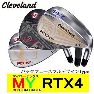 (デザインカスタム) クリーブラント RTX4 MY  RTX マイローテックス バックフェースフルデザインタイプ|daiichigolf