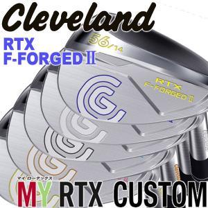 (刻印カラーカスタム) クリーブランド(Cleveland) RTXエフフォージド2ウェッジ N.S.PRO950GHシャフト RTX F-FORGED2 WEDGE|daiichigolf