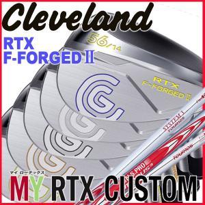 (刻印カラー・シャフトカスタム) クリーブランド(Cleveland)  RTXエフフォージド2ウェッジ N.S.PRO モーダス105-125シャフト|daiichigolf