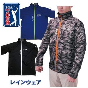 (送料無料)US PGA TOUR レインウェア3004 DAIYA RW-3004 あすつく|daiichigolf