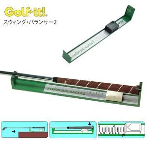 SANKO スイングバランサー2