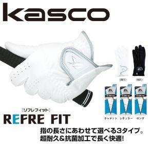 キャスコ リフレフィット ゴルフグローブ レギュラー 左手 SF-12201|daiichigolf