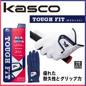 (大特価)キャスコ ゴルフグローブ タフフィット Kasco TOUGH FIT SF-1618 ネコポス対応商品|daiichigolf