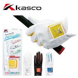 キャスコ オールウェザー ゴルフ グローブ Kasco SF-1716 ネコポス対応|daiichigolf