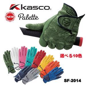 キャスコ ゴルフグローブ  パレット メンズ Kasco Palette  SF-2014 あすつく|daiichigolf