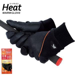 (大特価!)キャスコHEAT WARM(ヒートウォーム)冬用ゴルフグローブ(両手用)「SF-1635W」  Kasco Heat WARM GLOVE SF-1635W あすつく|daiichigolf