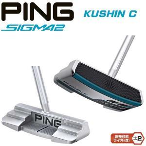 ピン(PING) シグマ2パター クッシンC プラチナム仕上げ SIGMA2 KUSHIN C