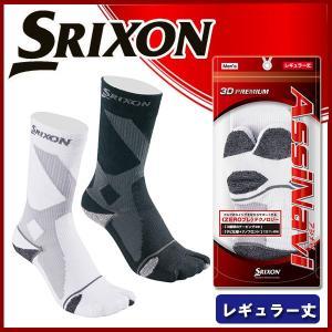 スリクソン 3Dプレミアム ソックス レギュラー SRIXON SMO7431 ネコポス対応|daiichigolf