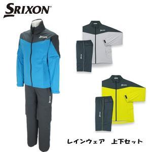 (ネット限定価格) ダンロップ スリクソン メンズ レインウェア 上下セット SMR9000 DUNLOP SRIXON あすつく daiichigolf