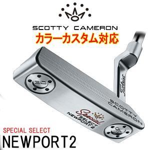 スコッティキャメロン スペシャルセレクト ニューポート2 パター SPECIAL SELECT NE...