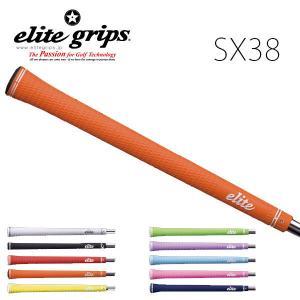 エリートグリップ SX38 スタンダードシリーズ グリップ レディース|daiichigolf
