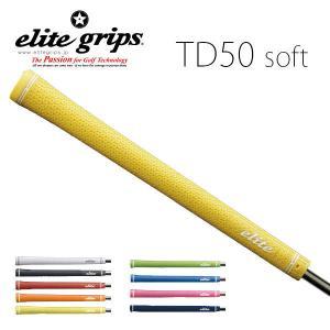 エリートグリップ TD50soft ツアードミネーター グリップ|daiichigolf