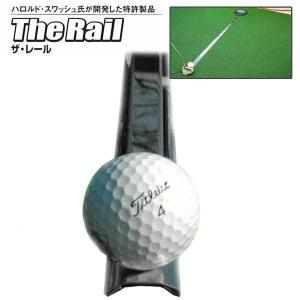 (嬉しい送料無料) ザ・レール パッティング練習器|daiichigolf