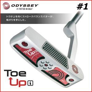 オデッセイ トゥアップ アイ #1 パター ODYSSEY Toe Up i #1|daiichigolf