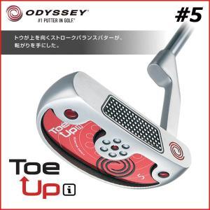 オデッセイ トゥアップ アイ #5 パター ODYSSEY Toe Up i #5|daiichigolf