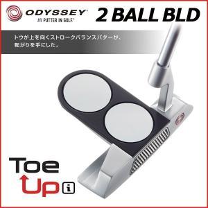 オデッセイ トゥアップ アイ 2-BALL BLADE パター ODYSSEY Toe Up i 2-BALL BLADE|daiichigolf