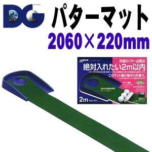 ダイヤパターマットベーシックパットTR-433|daiichigolf