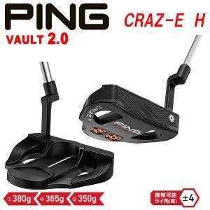 ピン ヴォルト2.0 パター CRAZ-E H PING VAULT2.0|daiichigolf