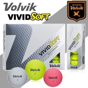 ボルビック ビビッド ソフト ゴルフボール VOLVIK VIVID SOFT 1ダース(12球) あすつく|daiichigolf
