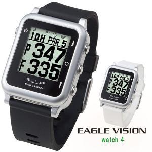 GPSゴルフナビ イーグルビジョンウォッチ4 EAGLE VISION watch 4 EV-717 daiichigolf