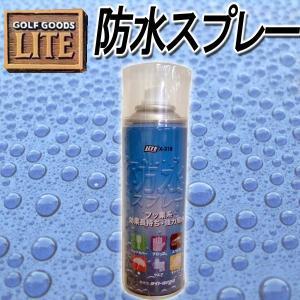 ●フッ素加工で効果長持ち強力撥水  ●内容量:220ml  ※第一ゴルフでは実店舗でも販売しておりま...