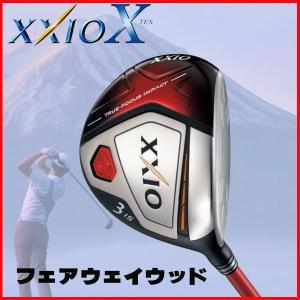 ダンロップ ゼクシオテンフェアウェイウッド レッド XXIO 10 MP1000純正カーボンシャフト 日本正規品 daiichigolf