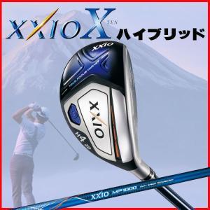 ダンロップ ゼクシオテンハイブリッド ネイビー(XXIO 10 HB) MP1000純正カーボンシャフト 日本正規品 daiichigolf