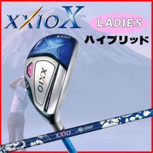 (レディース) ダンロップ ゼクシオテンハイブリッド ブルー (XXIO 10 HB ブルー) MP1000L純正カーボンシャフト 日本正規品 daiichigolf