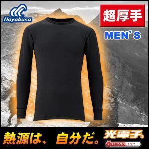 ハヤブサ【超厚手】フリーノット レイヤーテック アンダーシャツ シープバック FREEKNOT メンズ Y1619|daiichigolf