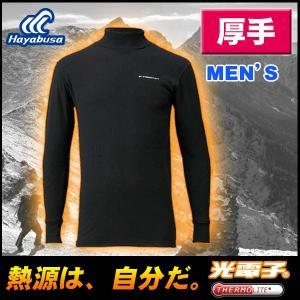 ハヤブサ フリーノット 厚手 レイヤーテック モックネックシャツ FREEKNOT メンズ Y1634|daiichigolf